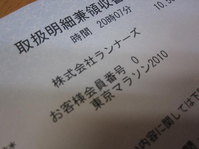 b0087822_7135196.jpg