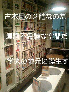 e0059834_21395696.jpg