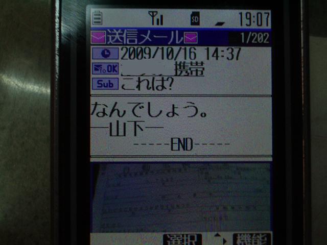 f0056935_20241220.jpg