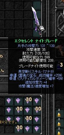 b0184437_1185956.jpg