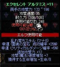 b0184437_1551524.jpg