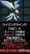 b0184437_203913.jpg