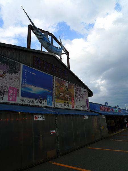 至高の鯖寿司が食べたくって、敦賀へ! (日本海さかな街)_d0108737_2151479.jpg