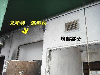 f0031037_2136142.jpg