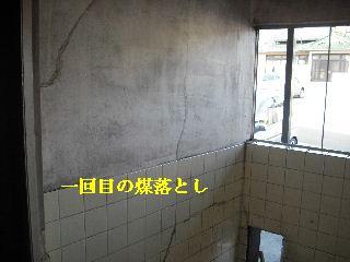 f0031037_2137278.jpg