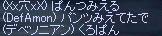 b0182640_852332.jpg