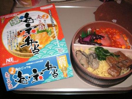 猿ヶ京温泉へ・・・★_f0208254_02571.jpg