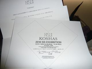 翡翠Exhibition_b0151059_22562752.jpg