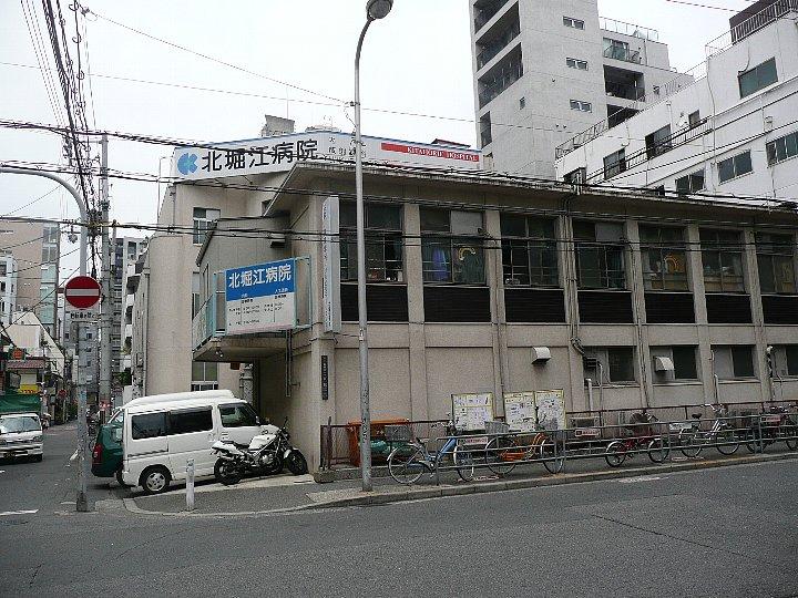 大阪の北堀江病院_c0112559_113524.jpg