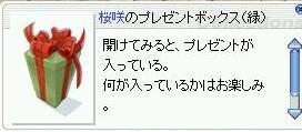 f0178559_22213047.jpg