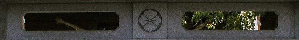 隅丸方形の透かしを持つ欄間部(その11)_e0113570_22395666.jpg
