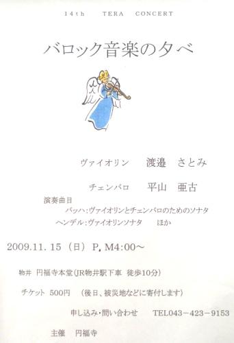 b0025371_22443580.jpg