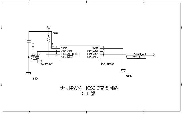 RCB-1から動かす_d0009476_2195023.jpg