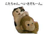 c0201577_8572457.jpg