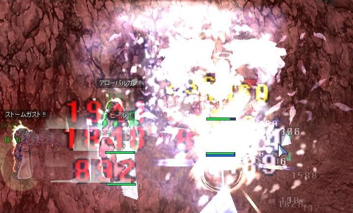 c0188279_0372149.jpg