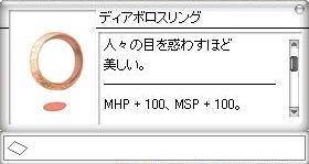 c0188279_2352242.jpg
