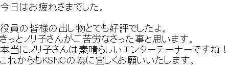 c0111581_7523853.jpg