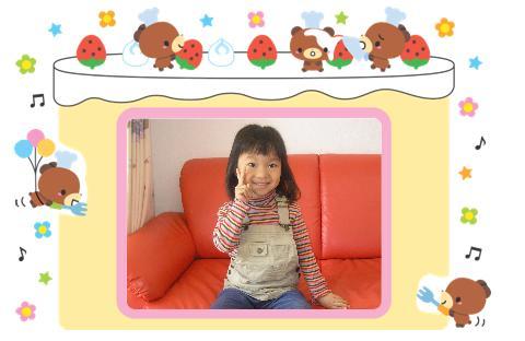 b0079382_14115667.jpg
