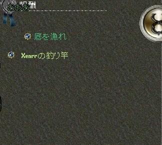 b0096491_143036.jpg