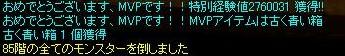 f0092497_23412176.jpg