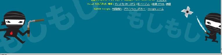 e0062098_1573715.jpg