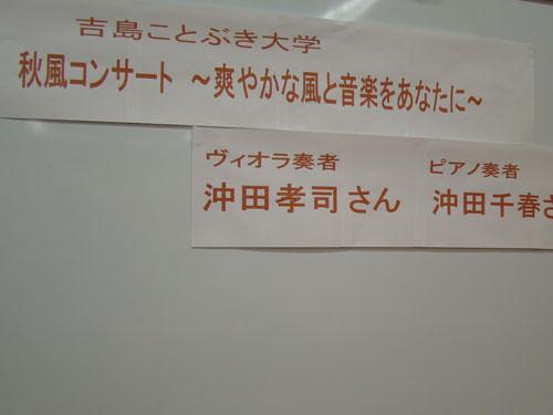 a0047200_2146112.jpg