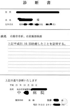 b0074601_22162466.jpg