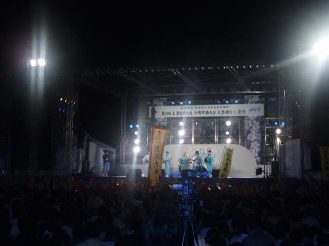 09年度 全国大会IN沖縄_e0075103_1224654.jpg