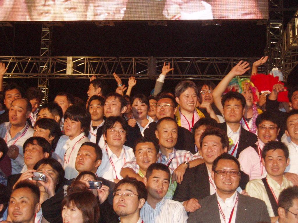 09年度 全国大会IN沖縄_e0075103_18523510.jpg