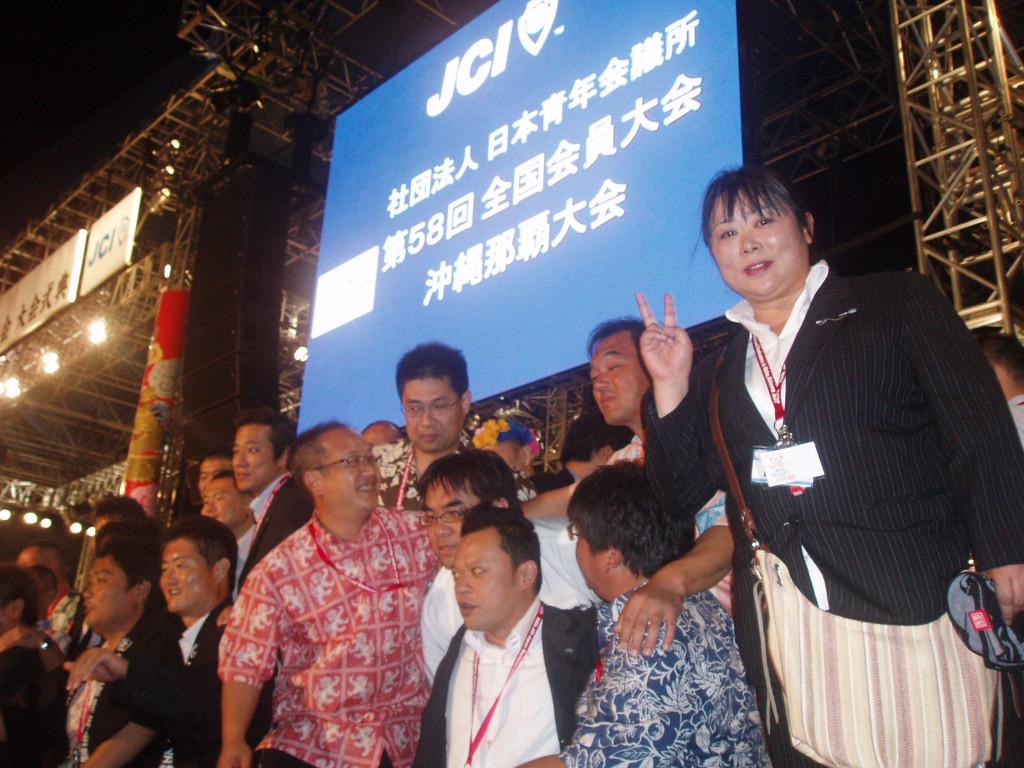 09年度 全国大会IN沖縄_e0075103_18542871.jpg