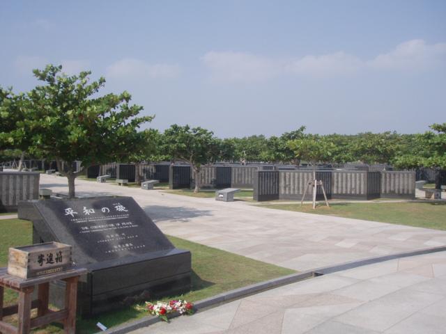09年度 全国大会IN沖縄_e0075103_1954479.jpg