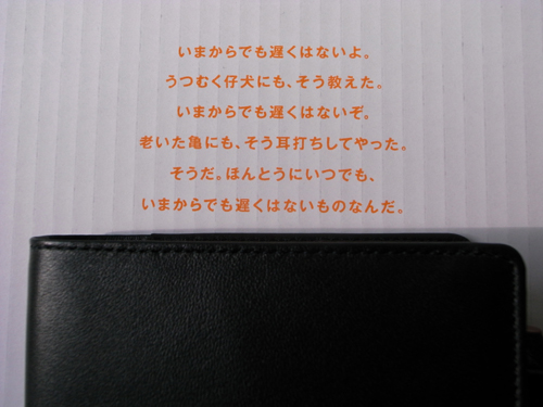f0136906_14292466.jpg