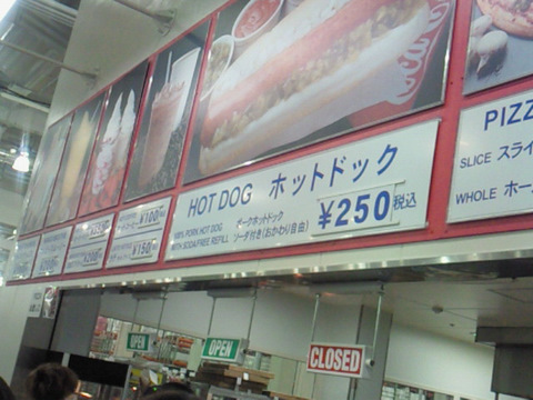 ママ友とコストコ新三郷へ_f0169509_17554878.jpg