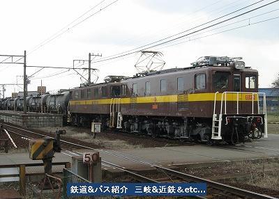 VOL,1223 『三岐鉄道北勢&三岐線 ⑥』_e0040714_2034579.jpg