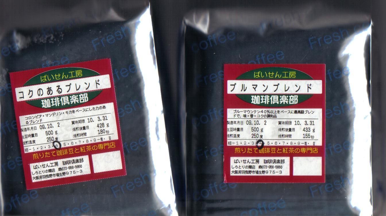 大阪よりの頂き物_f0170915_16211983.jpg