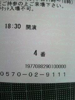 f0194716_1562179.jpg