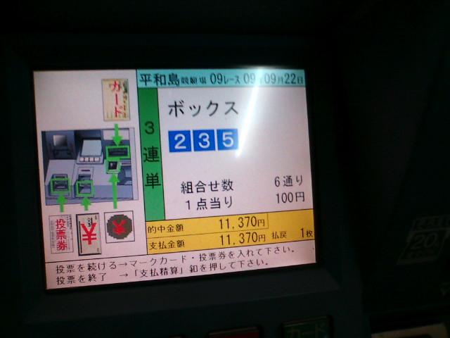 b0020017_2004682.jpg