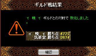 f0152131_0285585.jpg