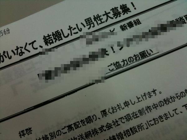 イケメン社長募集_d0085634_1826439.jpg