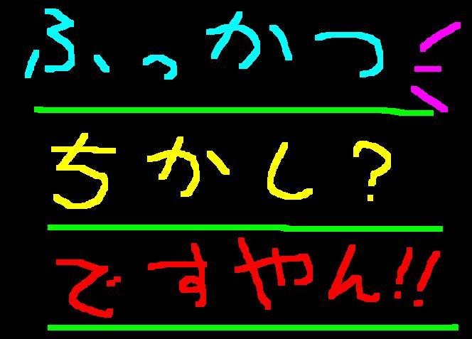 f0056935_18281044.jpg