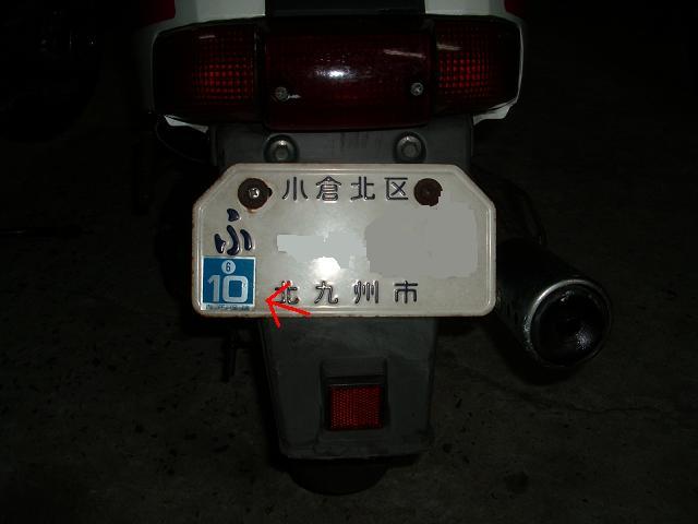 f0056935_19475014.jpg