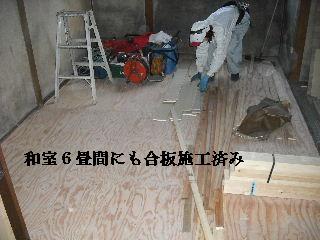 f0031037_21331987.jpg