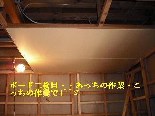 f0031037_2135282.jpg