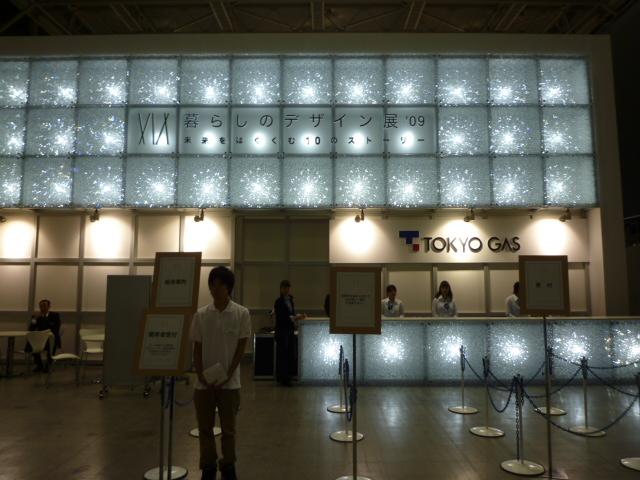 第54回神奈川建築コンクール_f0070542_18171242.jpg