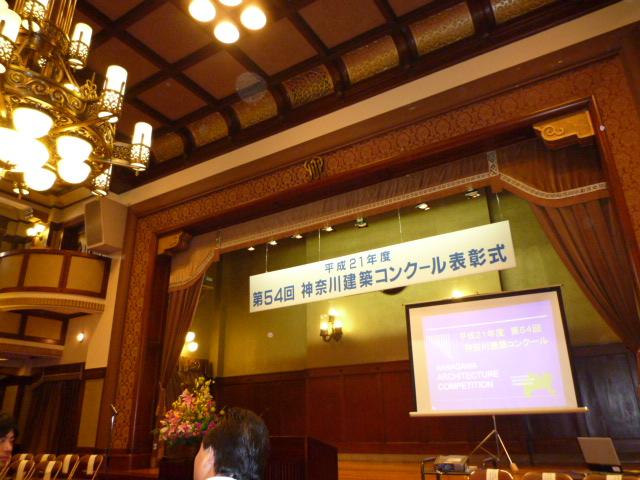 第54回神奈川建築コンクール_f0070542_1834259.jpg