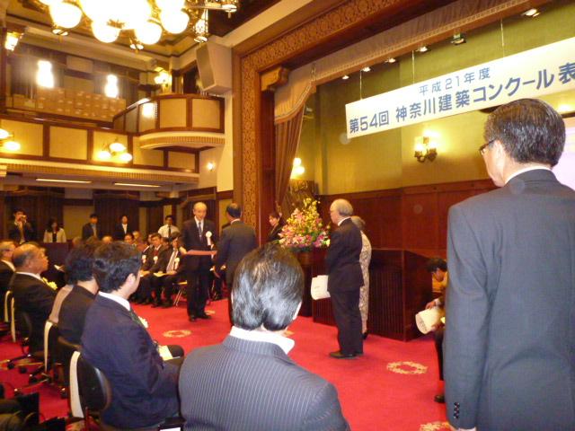 第54回神奈川建築コンクール_f0070542_18352085.jpg