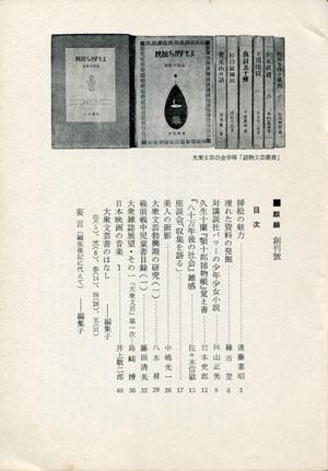 b0081843_19472457.jpg