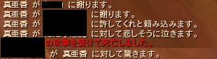 b0149151_784186.jpg