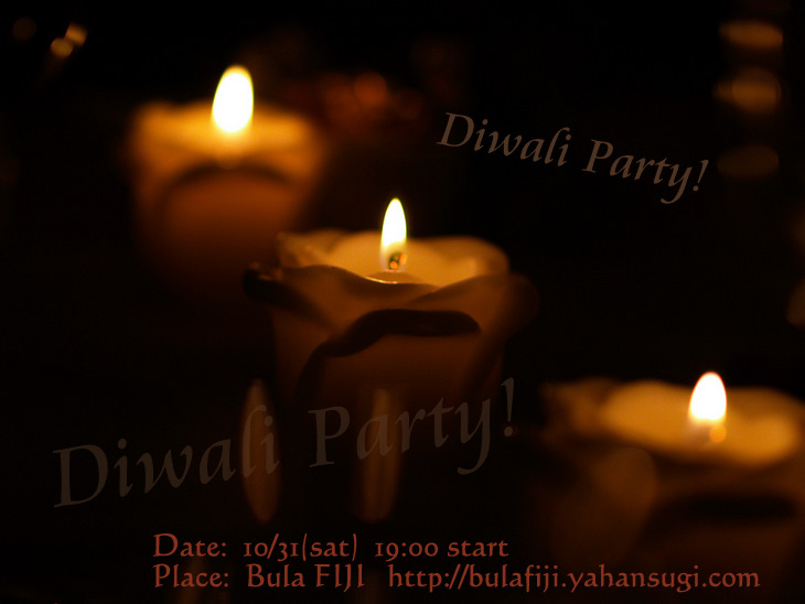 Diwali Party!!!_a0117653_984893.jpg