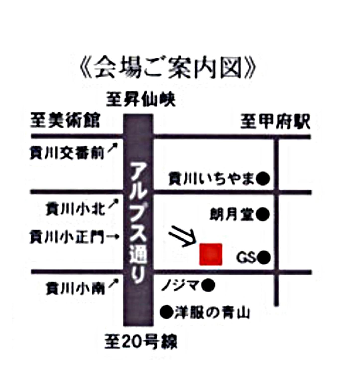 11月22日(日)甲府で久々の歌声喫茶_d0101556_11321765.jpg